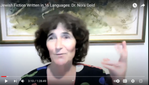 """Nora Gold presented a webinar hosted by The National Library of Israel, called """"Jewish Fiction Written in 16 Languages: Stories as Reflections of Jewish Life Across Time and Place."""" July 13, 2021."""